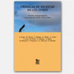 Editorial regional lanza libro colaborativo, gratis y digital sobre la crisis de COVID-19 en Chile